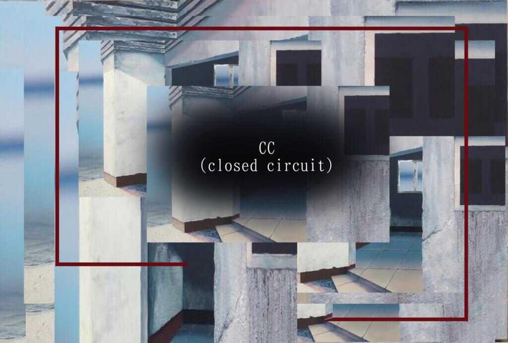 CC(closed circuit) south